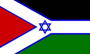 United Israel Palestine Flag 2