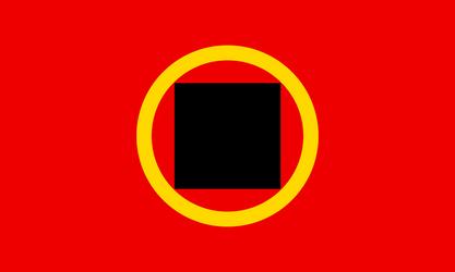 Flag of the Bundist Movement