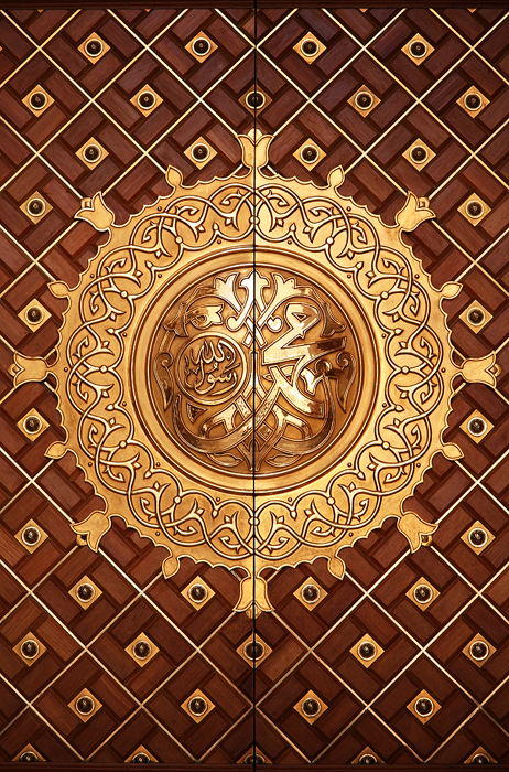 islamic culture For the calligraphy and geometric patterns boxes - do not need 'examples' - just need you to provide general descriptions, characteristics, etc.