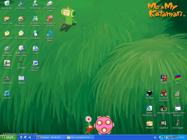 Katamari Desktop