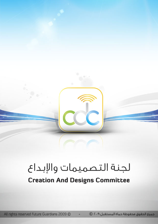 FG - CDC Logo presentation by Mohager