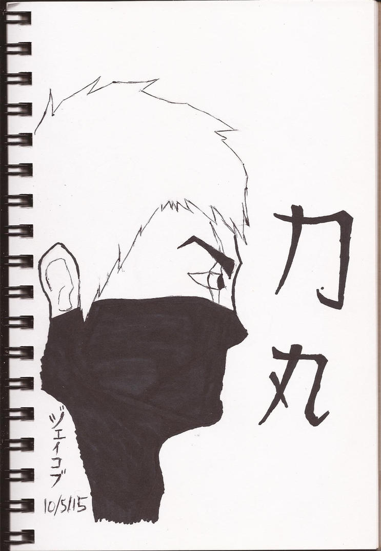 Inktober 5th, 2015 (Rikimaru) by Jieikobu