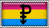 Pansexual Stamp