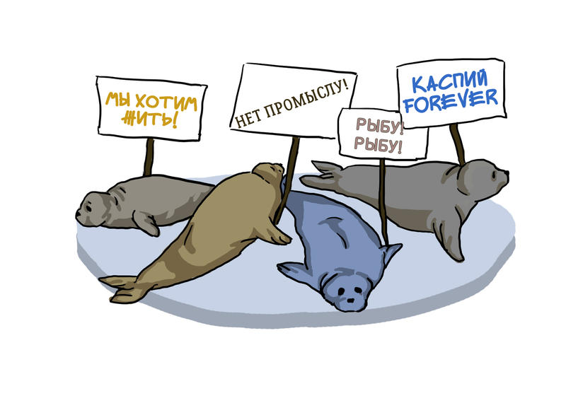 Seal's revolt by saysoifyouwantto