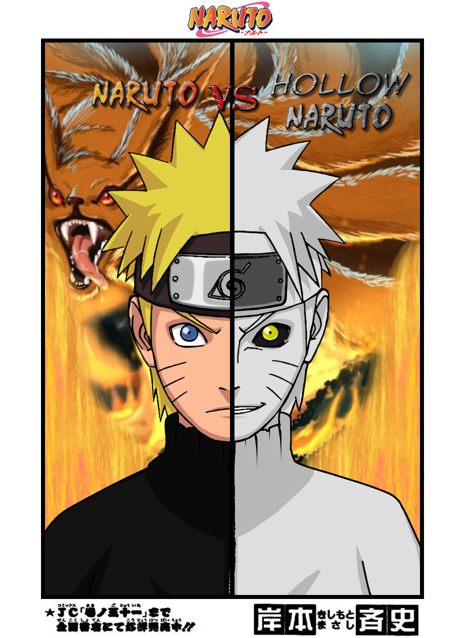 Naruto and his dark side by Goku1992 on DeviantArt