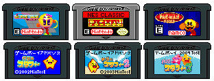 Pixelated Game Boy Advance Carts I did by SuperStarfy2002
