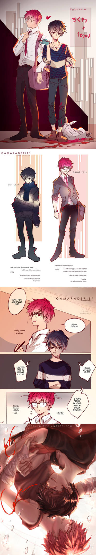 [Comic Collab] Camaraderie-Squared -prologue-