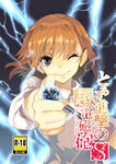 New manga on sale