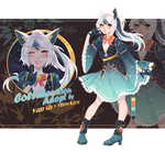 Adoptable Auction #040 (COLLAB) [closed]