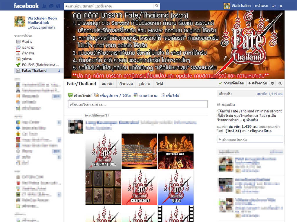 Fate-thailand-facebook by VachalenXEON