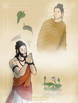 Pippali brahmin - Follow on Gautama way