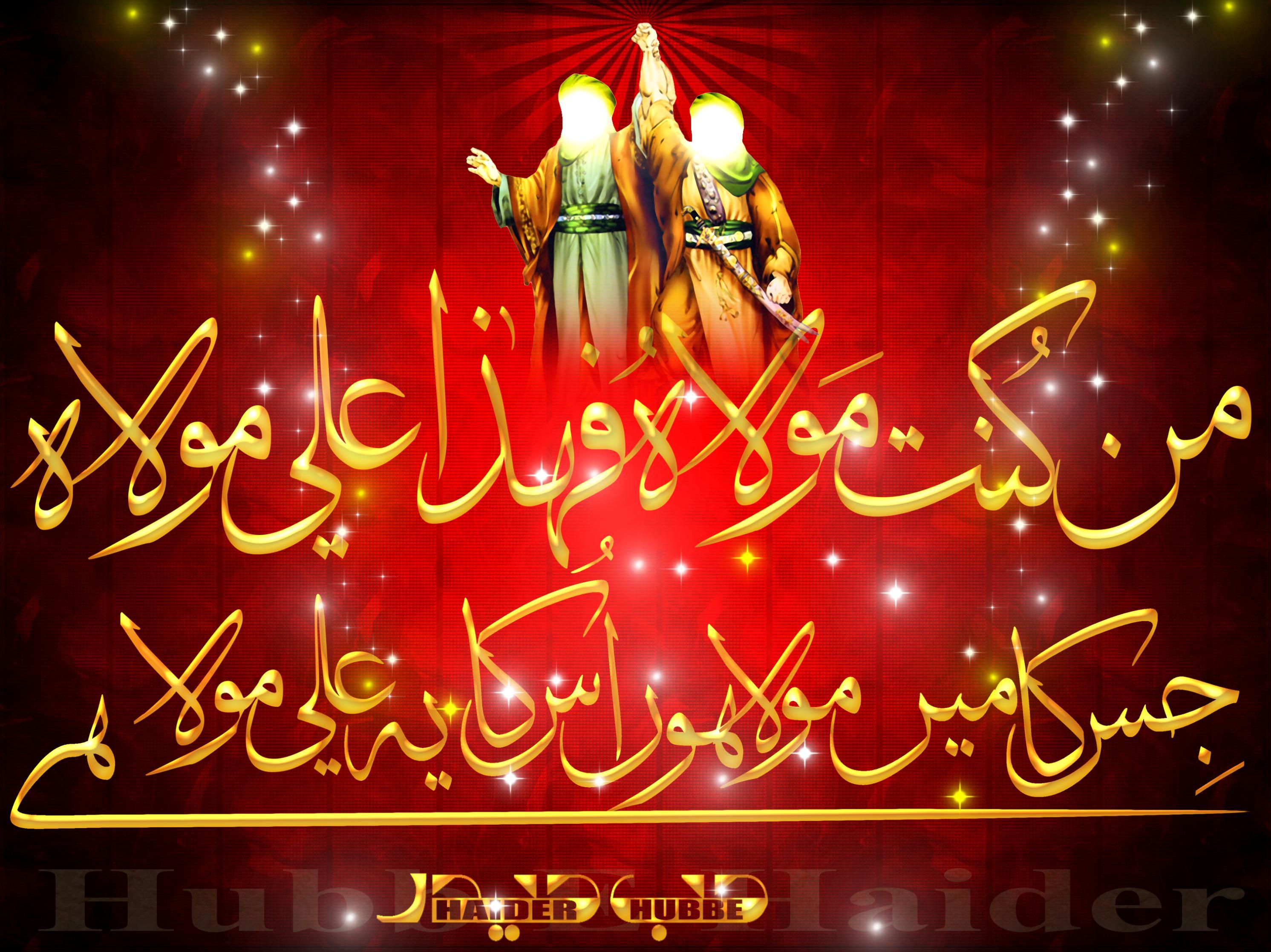 Ya Ali Mola as Haider Mola AS  Home  Facebook