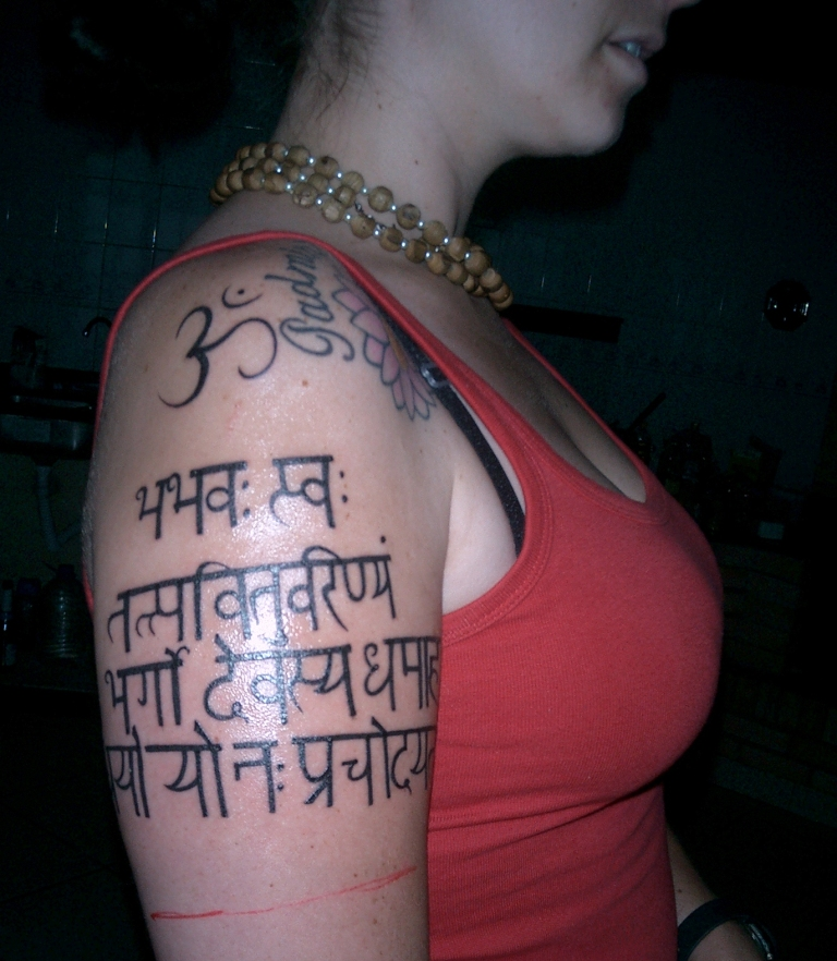 Mantra tattoo by drianis