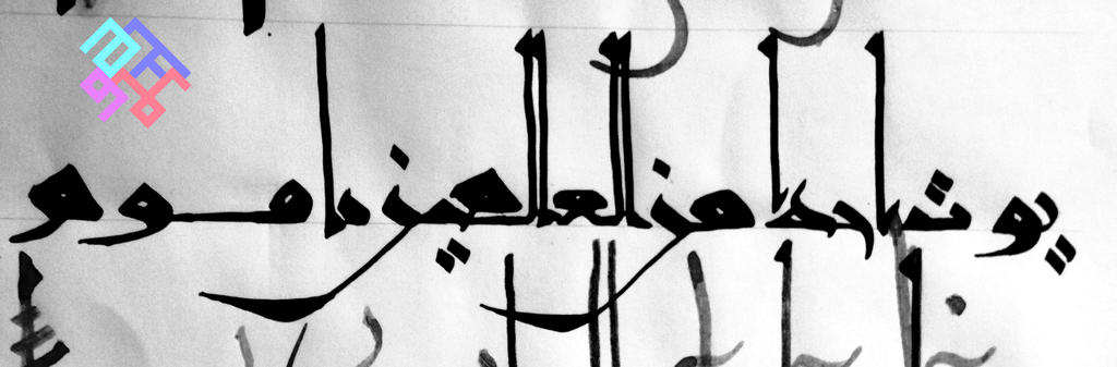Old kufic script practice by anime-master-96 on DeviantArt
