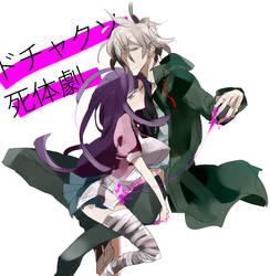 Komaeda and Tsumiki by yskh