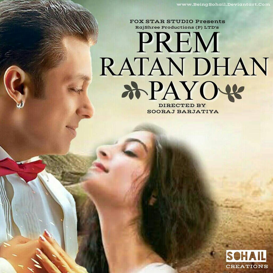 Prem Ratan Dhan Payo (2015) Worldfree4u - Free Download Hindi Movie Mp3 Songs - DjMaza, Songspk