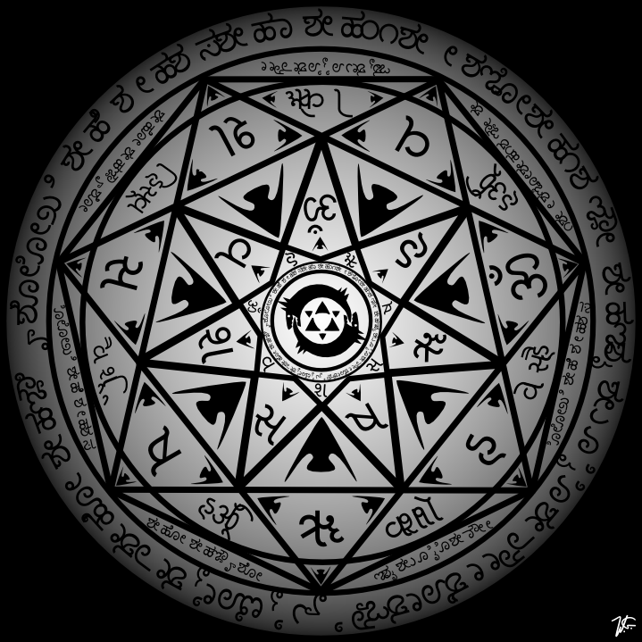 Transmutation Circle By Wojtas19 On Deviantart