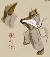 Kaze no Ookami CGed by qdd
