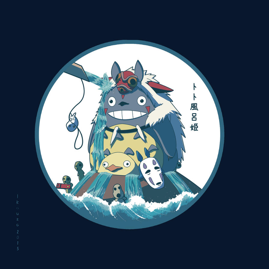 Princess Totoro Bathtime ! by Ikouze1