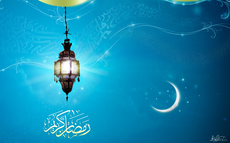 15 beautiful ramadan desktop wallpapers  2012