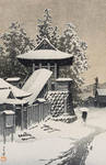 Water and Shadow: the prints of Kawase Hasui 24