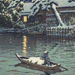 Water and Shadow: the prints of Kawase Hasui 91B