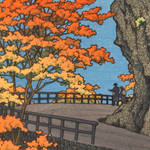 Water and Shadow: the prints of Kawase Hasui 103a