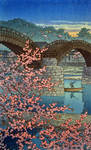 Water and Shadow: the prints of Kawase Hasui171