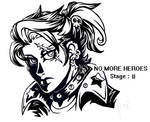 No More Heroes -Rank 4 Assasin