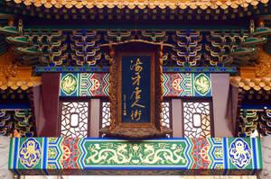 Chinatown gate by Frederik82