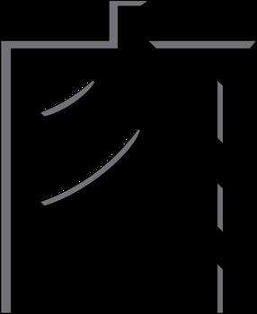 Musculman Simbol 02