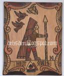 Odin the Seeker