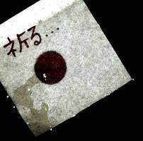 Pray for Japan by pebblesdork