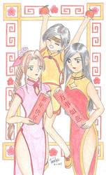 Chinese New Year Greetings by caterpillartomoko
