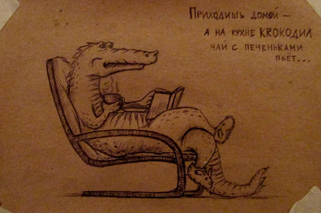 Crocodile by Liskaza