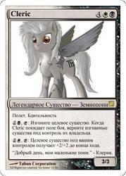 Juast a card [2] by Mors-White
