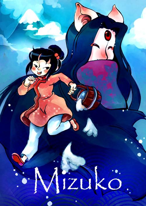 Mizuko2 by sanoe