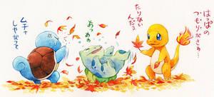 Pokemon's autumn by ichiyon