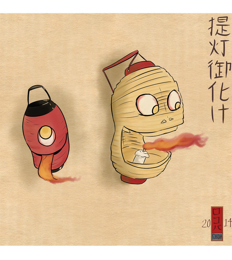 Yokai March: Chochin obake (Tsukumogami) by rohkova