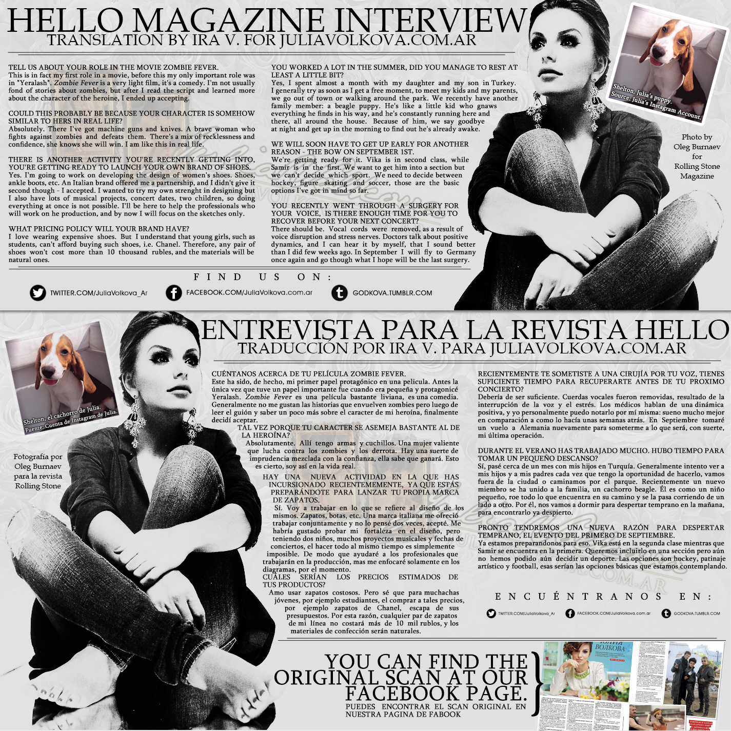 Interview for HELLO Magazine by angelnine6