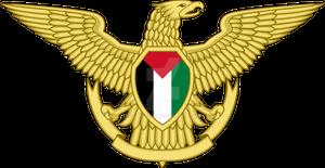 Arabic Eagle emblem design