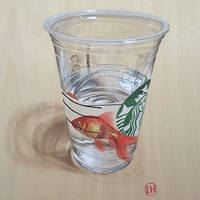 Fish In Starbucks Cup by ivanhooart