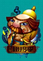 8 Taoist - Lee by Seanleedesign