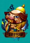 8 Taoist - Lee
