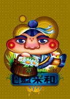 8 Taoist - He by Seanleedesign