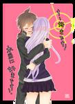 I like you !