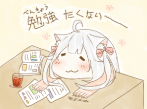 shiroineko4's Profile Picture