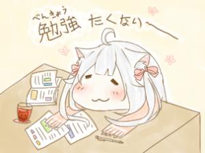 shiroineko4's Profile Picture