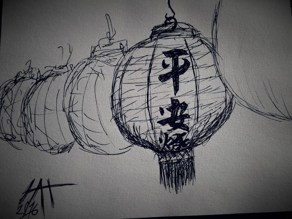 Japanese lanterns by HeimStudio on DeviantArt