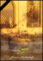 Om al banin 2 by 70hassan07